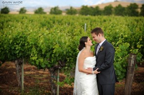 Santa Ynez vineyard wedding